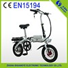 14 inch Folding electric chopper bike A2-F14