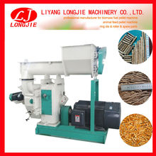 Leading technology poultry manure pellet making machine