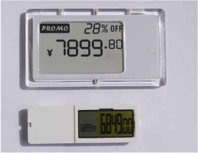 flexible display e ink display price tag