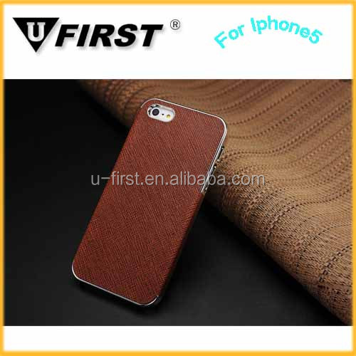Coffee Color Mobie Phone Case For Iphone5/5s