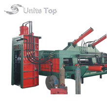 (UT) YDJ-6300 hydraulic metal baler shear for Heavy Metal Scrap Car