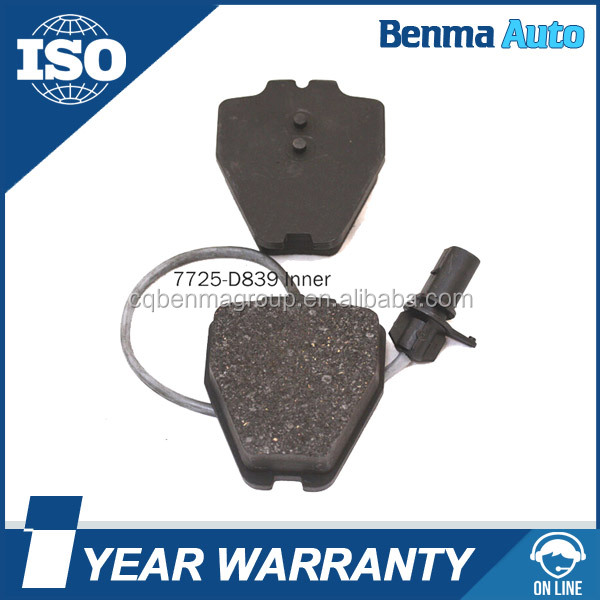 Auto Aftermarket brake pads for Audi R8 2008, R8 Rear auto disc brake pad ,420 698 451 B