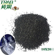 Activated Carbon for Food industry