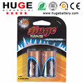 Hot-selling high capacity C size LR14 1.5V primary alkaline cell battery