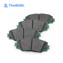 D1679 4605B070 Manufucturers Braking System Auto Car Parts Disc brake pad cross reference For Citroen Mitsubishi Mazda Peugeot