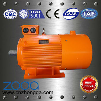 Y2VP Series reducing electrical motor