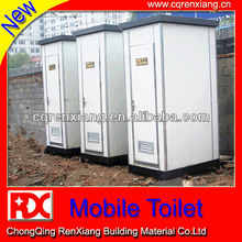 2012 New Design Eco Small Outdoor Site Mobile public best toilet