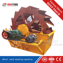 Yuaying best quality competitive price wheel type sand washing machine