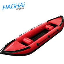 China Inflatable Kayak/Pvc Inflatable Kayak /Inflatable Fishing Kayak For Sale