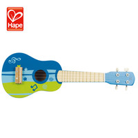 Promotional toys wooden melody guitars