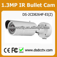 Hikvision Security System rs232 jpeg Camera