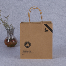 Cost production custom coffee kraft paper storage bag