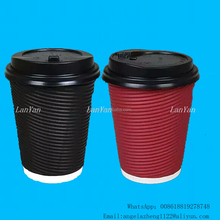 8oz 12oz 16oz ripple hot sale paper cup without any logo