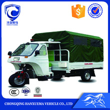 2016 Chongqing new first aid patient ambulance 200cc 3 wheel motorcycle