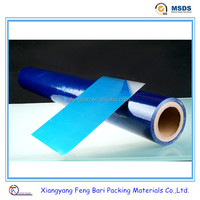 pe stainless steel protective film