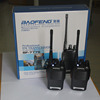 2 PCS/lot Baofeng BF-777S Portable Two Way Radio Sets Bao Feng 777S UHF FM Radio Walkie Talkie 400-470 MHz