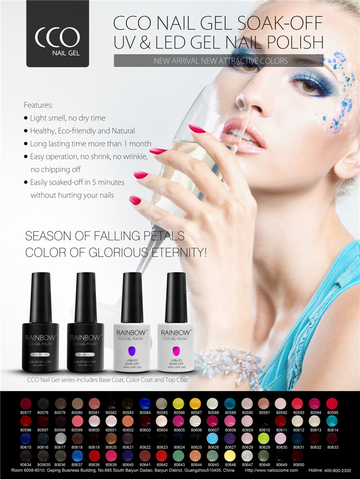 CCO New Design Soak Off Nail Art Wholesaler Nail Gel Polish Prices for Nail Art Salon