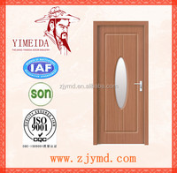 luxury villas wooden door/ interior wood door with nobel design