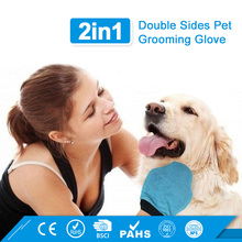 Private Label Pet Grooming Absorbent Microfiber Bath Mitt Dog Glove Brush