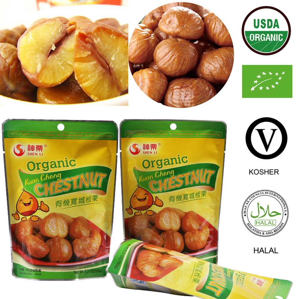Ready to Eat Healthy Snacks, Organic Chinese Snacks for Sale