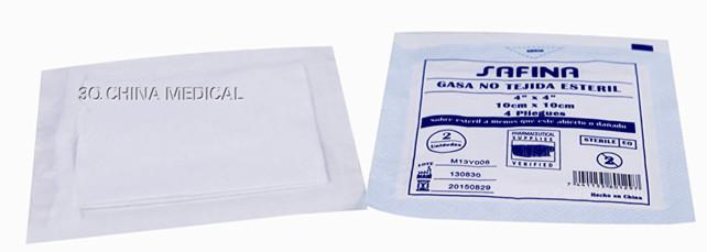 Disposable Spunlace Medical Gauze piece