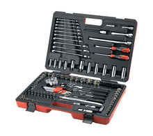 2017 New Product multi tool 120+1pcs Metal Tool Set tool box