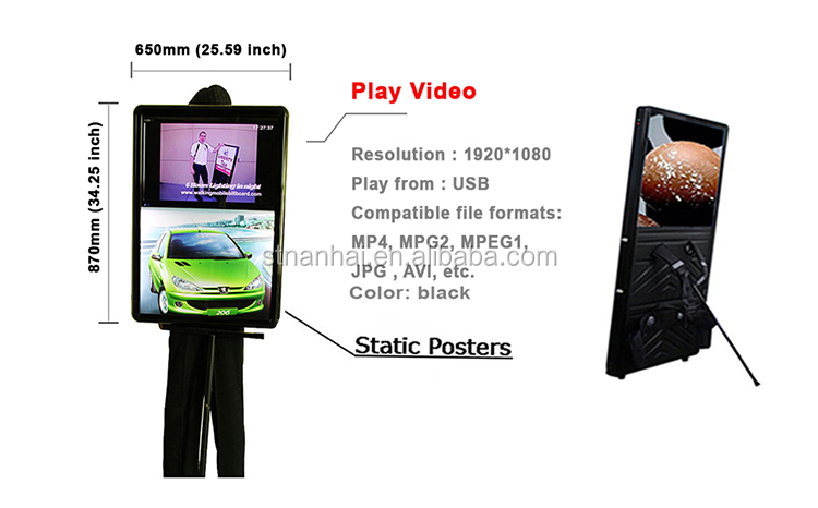 J1D2 - 00 Lcd advertising display screen player, static posters stained glass rechargeable light box