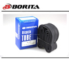 Borita Wholesale F/V A/V Bicycle Inner Tube