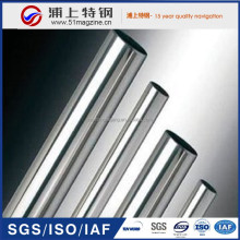 Price List Decorative Material 316l Stainless Steel Pipe scrap steel price per ton