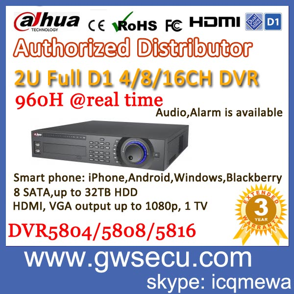 dahua full hd d1 standalone 8ch h264 network cctv dvr 2u 1080p analog cctv digital video recorder dvr5808 with smart phone view
