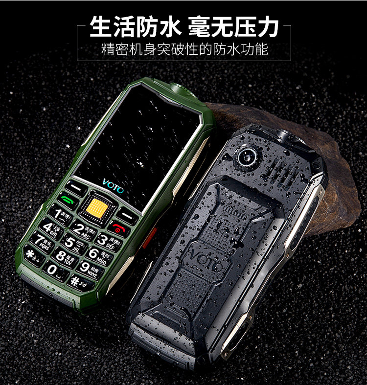 Original Quad band mobile phone Waterproof Senior phone old man military Outdoor Rugged Feature phone for Germany