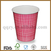 7.5oz disposable cold beverage coffee paper cup price