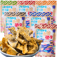Spicy Salted Egg Flavour Crispy Fish Skin Seafood Snacks 60g