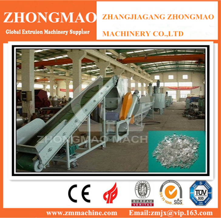 PET bottle plastic flakes hot washing tank recycling line