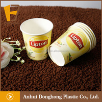 low price anqing factory printed disposable paper coffee cups