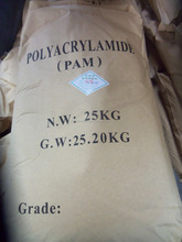 Cationic Polyelectrolyte(Polyacrylamide) polyacrylamide cation pam types of flocculating agents
