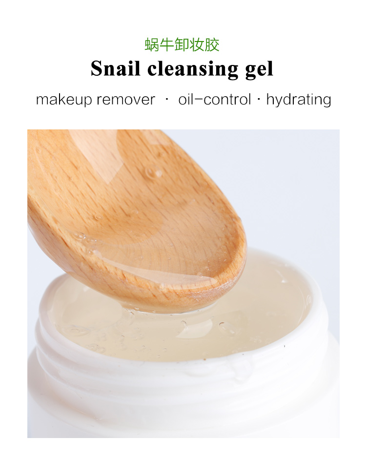 private label organic makeup remover Snail cleansing gel for oil skin repairing, natural daily gently face wash cleanser