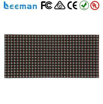 p10 outdoor shopping mall led display Leeman P4.81 SMD led screen display p12 2r1g1b outdoor module
