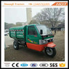 Loading capacity diesel engine cargo three wheel tricycle garbage removal tricycle