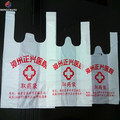 Milky white vest type t-shirt bag with custom logo and artwork for Medicine Dispensary use
