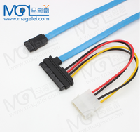 SFF-8482 sas to SATA 7pin Female+IDE 4pin male adapter cable