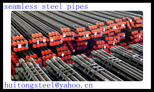 TUBULAR STEEL PILE / CASING