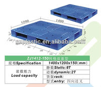 BIG ZJ1412-150 DOUBLE-SIDED MESH Plastic Pallet