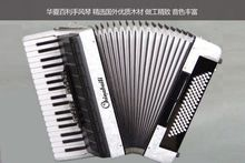 Musical Instrument wholesale 37 Key 96 Bass Piano Accordion keyboard accordion