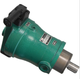 Hydraulic internal NT series gear pump NT2-G12F, high pressure type, 25mpa