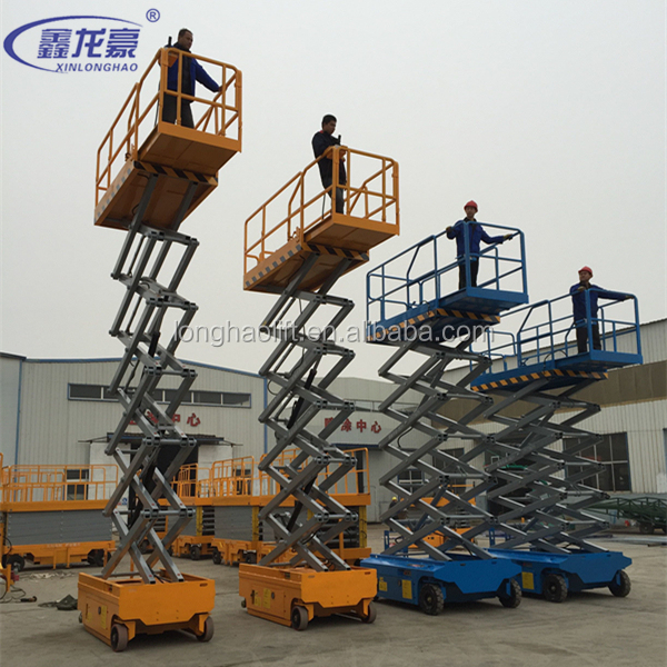 2014 new arrival self-propelled scissor lift with best after sale service