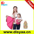 2015 New Fashion practicababy nurse bag,baby hanging bag