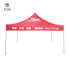 Hot sale 3x3 pop up display canopy tent Exhibition tent / canopy exhibition tent / outdoor exhibition tent