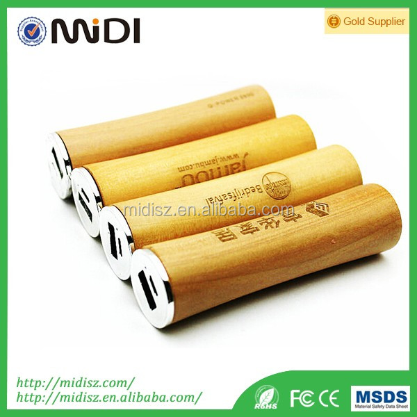 Fast Delivery High-grade timber for power case powerbank with single output 2600mah