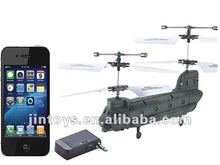 wifi control or iphone ipad or itouch control rc aerotransport and rc helicopter